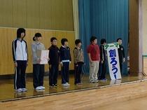 委員会紹介1.jpg