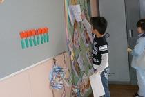 学校探検4.jpg