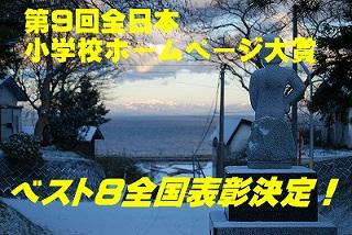 朝日に染まる北海道.jpg