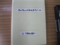 IMG_0496.jpg